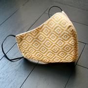 Face Mask - Yellow Ikat