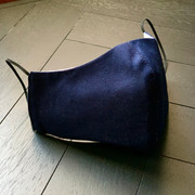 Face Mask - Navy Solid