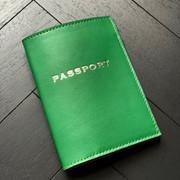 Custom Passport Case Green