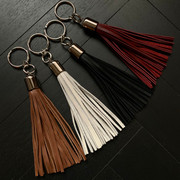 Tassel Key Chain