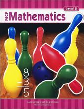 MCP Mathematics: Level B