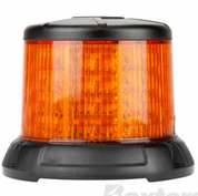 Low Profile, Amber Safety Rotation and Strobe Beacon. Fixed Mount.  Micro II Dual Stack, 33 watts RB122Y. Class 1 Certified .