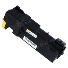 Compatible Fuji Xerox CT201117 Yellow Laser Toner Cartridge