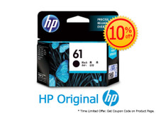 Original HP 61 Black Ink Cartridge (SD549AA) in Retail Packaging