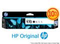 Original HP 970 Black Ink Cartridge (CN621AA) in Retail Packaging
