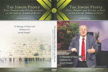 Tom Cantor of Israel Restoration Ministries teaches about understanding the Jewish People and the Jewish Messiah in this highly acclaimed 2 part DVD. Tom teaches about the Jewish people by paralleling the life of Joseph (the son of Jacob in the Old Testament) to the Jewish people of the past, present, and future. The message resounds not only the history of the Jewish people, but the future of the Jewish people as foretold by the scriptures. This passionately presented DVD opens the life of Joseph as you've never seen it before.  A must have for any Christian or a great gift to give to any Jewish person who may be searching for the truth and evidence of the scriptures in who the Messiah really is.