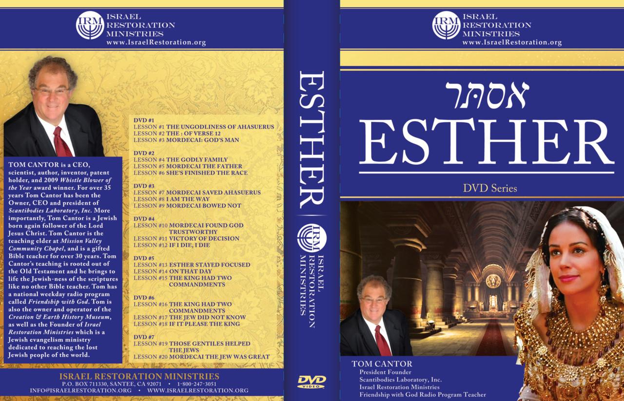 Esther DVD Series
