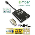 AMBER MHL-008H MHL MOBILE HIGH DEFINITION LINK TO HDMI ADAPTER SUPPORTS 4K HDTV