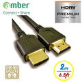 AMBER HM2-AA120 HDMI2.0B PREMIUM HDMI A to A CABLE, 2M