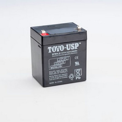 EZ Red 000501 4.5 Amp Hour Battery/MS4000