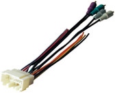 American International HWH86A 1998-2006 Amplifier Integrated Wire Harness