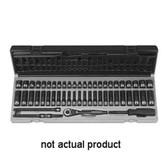 "Grey Pneumatic 89004M 1/4"" Drive x 4mm Standard Duo-Socket - 6 Point"