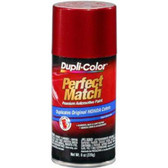 Duplicolor BHA0959 Perfect Match Automotive Paint, Honda Bordeaux Red Metallic, 8 Oz Aerosol Can