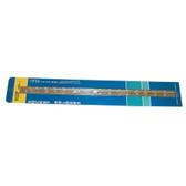 "Vim Products V420 1/4"" Socket Holder Rail"