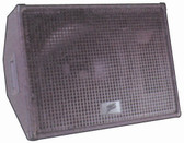 "Audiopipe MSZ1250 DJ Speaker 12"" 2-Way Monitor Style;Zebra"