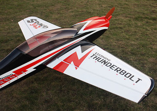 Wings, Sbach342 50cc