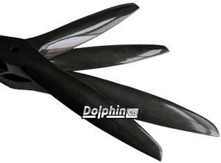 Cabon Fibre Propeller