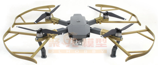 Obstacle Avoidance Mavic Pro Propeller Guard Blades Bumper Prop Protector for DJI Mavic Pro Drone