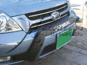 2007 Sedona OEM Front Bumper Guard