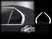 Chevy Epica Chrome Rear Window Surrond Set