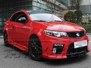 Forte Koup NEFD Body Kit