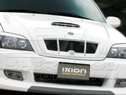 Sedona Ixion Radiator Grill