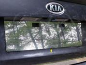 2011+ Optima K5 Chrome License Plate Bezel