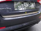 2011+ K5 Optima Chrome Rear Deck Garnish Trim