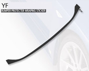Hyundai Sonata i45 YF Rear Bumper Protector Decal cover guard 2011 2012 2013 2014 silver color