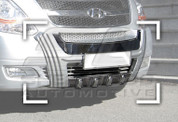 Grand Starex Front Bumper Guard