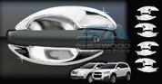 Chevy / Holden Captiva Chrome Door Handle Shells