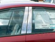 Forte Sedan Stainless Steel/Chrome Door Pillar Post Set 4pc