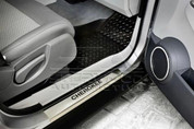 Jeep Liberty / Cherokee KK Chrome Speaker Surrounds 2pc set