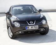 2010+ Nissan Juke Chrome Front Bumper Accent Trim