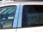 2007-2012 Santa Fe Pillar Post Trim 4pc