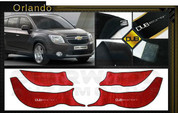 Chevy Orlando DUB Edition Interior Door Cover Protector Set