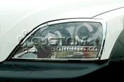 Sorento Chrome Headlight Trims