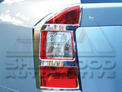 Rondo / New Carens Chrome Taillight Covers Type 2