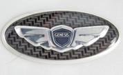 "2012-2014 Genesis Sedan Rspec 19"" LODEN ~3D/CARBON~ WING Steering Wheel Emblem Overlay"