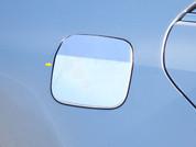 2013-2015 Cadillac ATS Gas Cap Cover