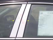 2013 - 2014 Nissan Altima Chrome Pillar Posts