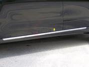2013 - 2014 Nissan Altima Chrome Lower Accent Trim