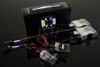 2010-2012 Sorento R High Beam HID Kit