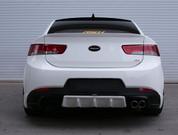2010-2013 Forte Koup Road Runs Rear Bumper Lip/Diffusor