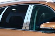 """2016 - 2017 Kia Sorento """"SAA"""" Stainless Chrome Polished Pillar Posts 4pc"""