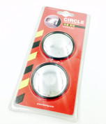 Universal blind spot mirror set 2pc 3m tape backing