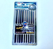 (USA WAREHOUSE CLEARANCE) Chrome Air Vent Trim Set DIY 10pc (FREE SHIPPING)