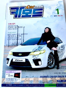 *RARE COLLECTORS ITEM* CARMODE Magazine from S. Korea (2010, Issue 113)  FREE SHIPPING