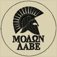 Molon Labe Spartan Vecro Patch