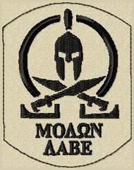 Molon Labe swords patch